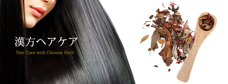 Hair Care with Chinese Herb