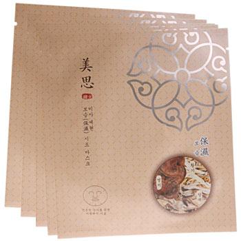 ミシャ 美思 叡炫 エイヒョン シートマスク(保湿)のイメージ画像