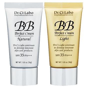 選べる2個:BBパーフェクトクリーム SPF35 PA+++ 30g