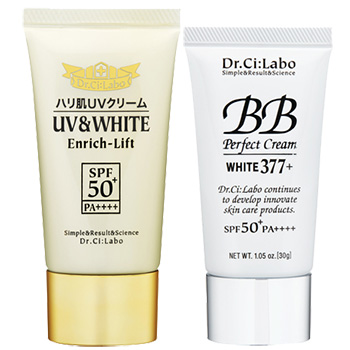 選べる2個:UV&WHITEエンリッチリフト50+/BBパーフェクト ホワイト377プラス