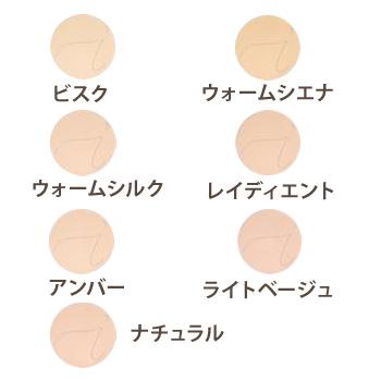 写真0:選べる2個:リキッドミネラル/アメイジングベース/ピュアプレストベース