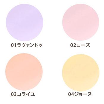 写真0:ラ バーズ プロ カラー コレクター