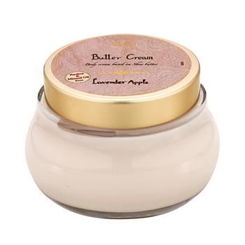 サボン バタークリーム ラベンダーアップル 200ml