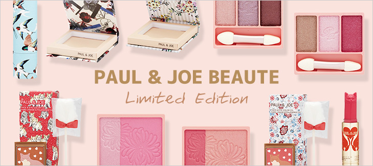ポール&ジョーの限定メイク続々入荷!