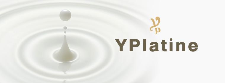 Yplatine