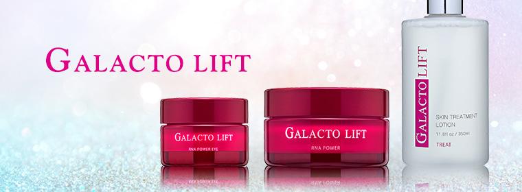 GalactoLift