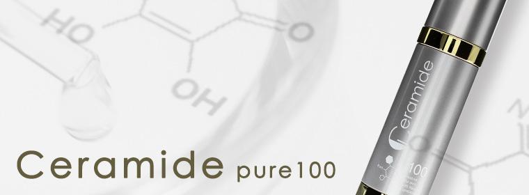 Ceramide Pure