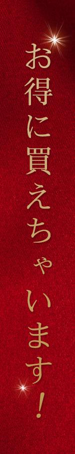 入賞商品5%OFF・ベストコスメ受賞記念!