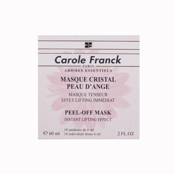 キャロルフランク マスク クリスタル 6ml×10袋