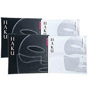 HAKU ハク(資生堂) メラノシールド マスク 30ml