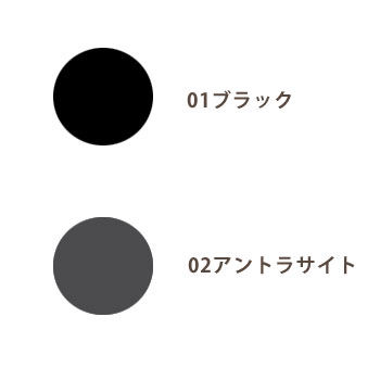 写真0:リキッドアイライナー 01ブラック
